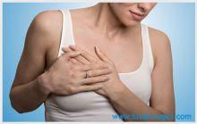 Nguyên nhân gây bệnh ung thư vú tphcm