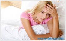 Phì đại cổ tử cung là bệnh gì ?