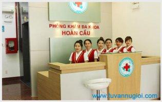 Phòng khám đa khoa hoàn cầu